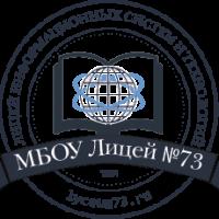 От школы цифровых технологий к цифровой экономике РФ